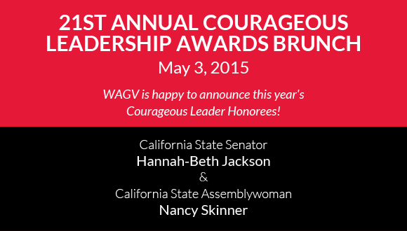 21st Annual Courageous  Leadership Awards Brunch